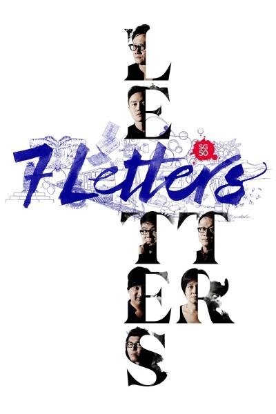 Caratula, cartel, poster o portada de 7 Letters