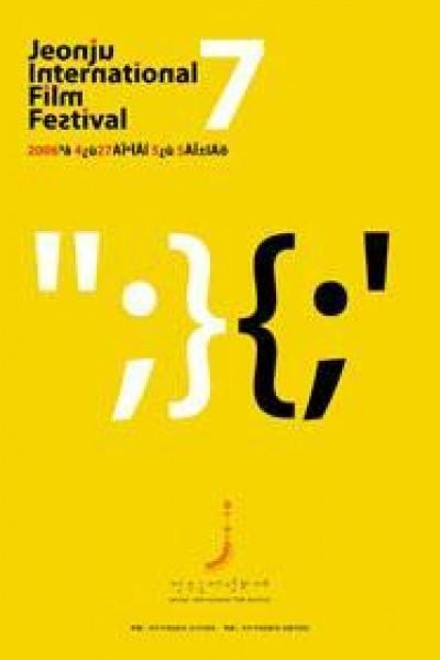 Caratula, cartel, poster o portada de Talk to her (Jeonju Digital Project 2006)