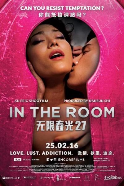Caratula, cartel, poster o portada de In the Room