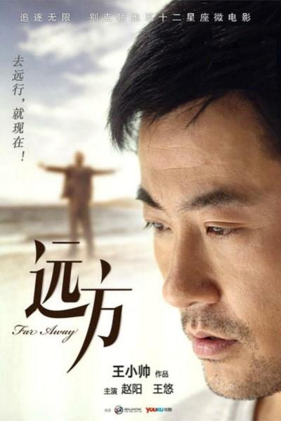 Caratula, cartel, poster o portada de Far Away