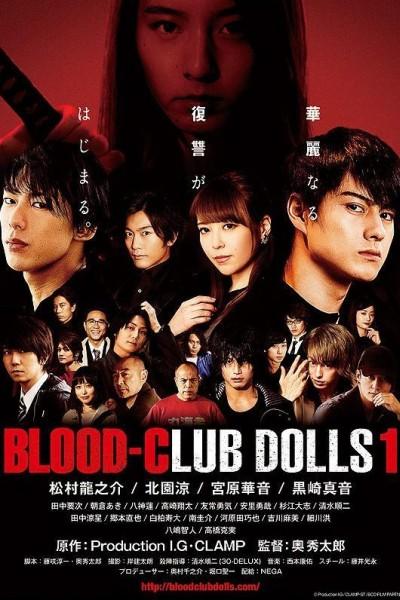 Caratula, cartel, poster o portada de Blood-Club Dolls 1