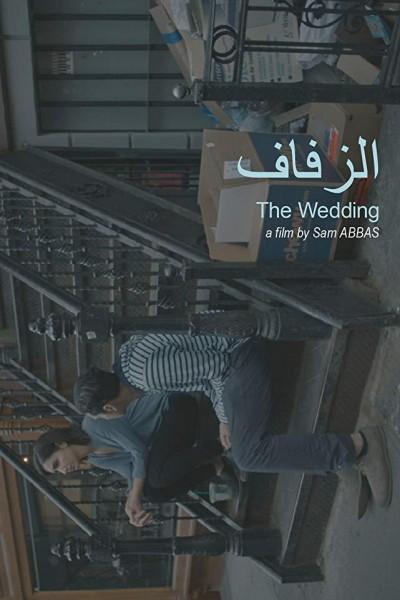 Caratula, cartel, poster o portada de The Wedding
