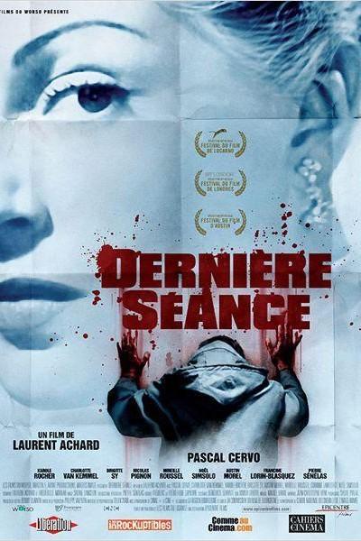 Caratula, cartel, poster o portada de Dernière séance (Last Screening)