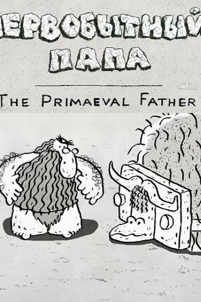 Caratula, cartel, poster o portada de El padre primitivo