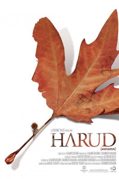Caratula, cartel, poster o portada de Autumn