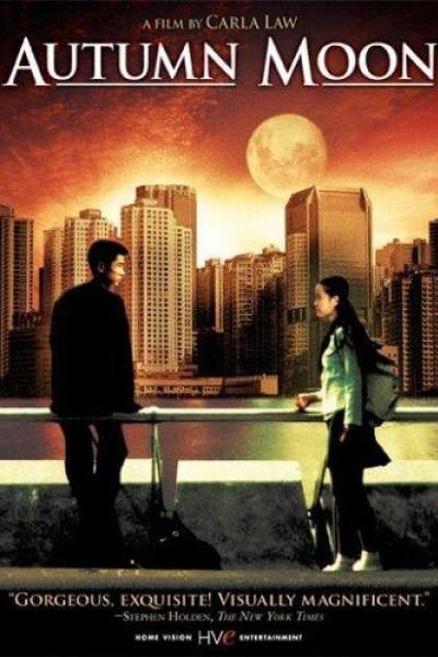Caratula, cartel, poster o portada de Luna de otoño