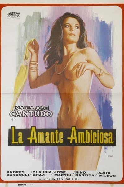 Caratula, cartel, poster o portada de La amante ambiciosa