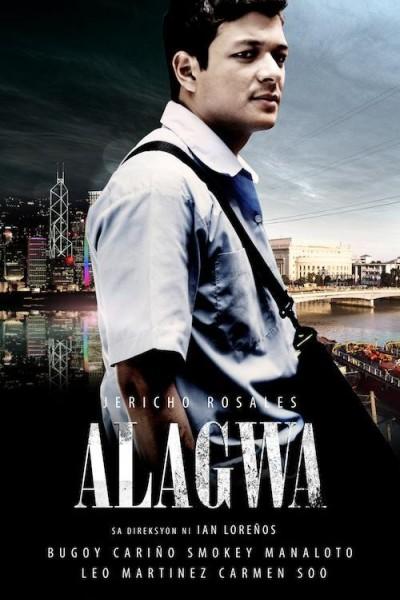 Caratula, cartel, poster o portada de Alagwa