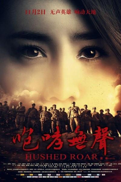 Caratula, cartel, poster o portada de Hushed Roar