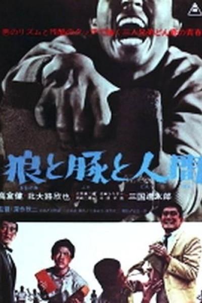 Caratula, cartel, poster o portada de Lobos, cerdos y hombres