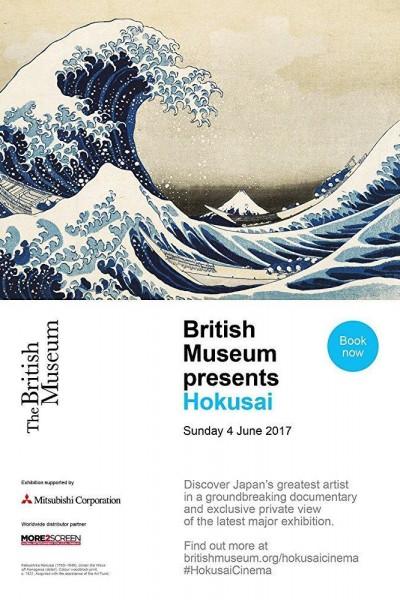 Caratula, cartel, poster o portada de Hokusai: Old Man Crazy to Paint