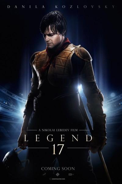 Caratula, cartel, poster o portada de Legend No. 17