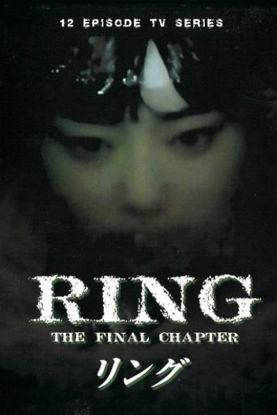 Caratula, cartel, poster o portada de Ring: The Final Chapter