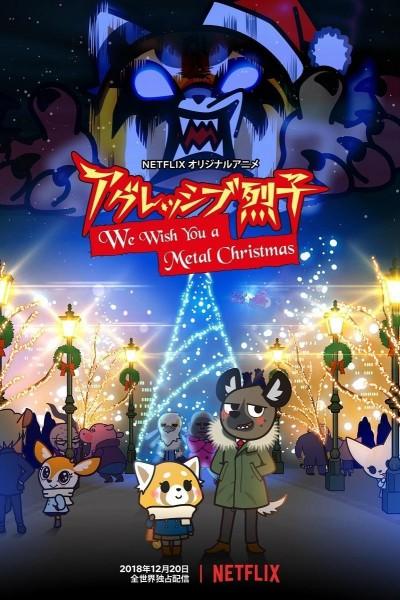 Caratula, cartel, poster o portada de Aggretsuko: Feliz Navidad y próspero heavy metal