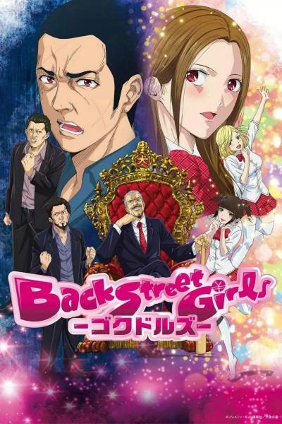 Caratula, cartel, poster o portada de Back Street Girls