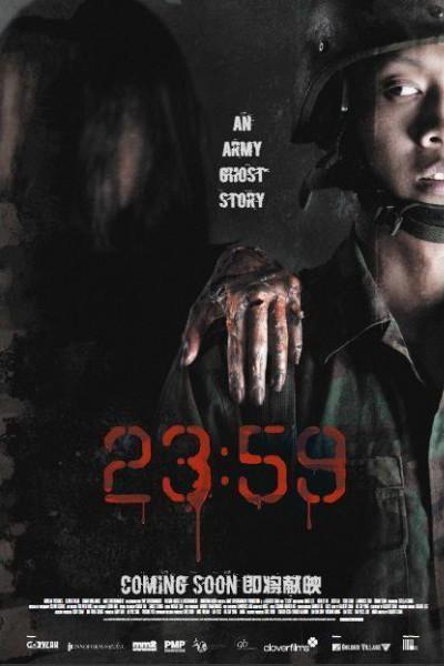 Caratula, cartel, poster o portada de 23:59