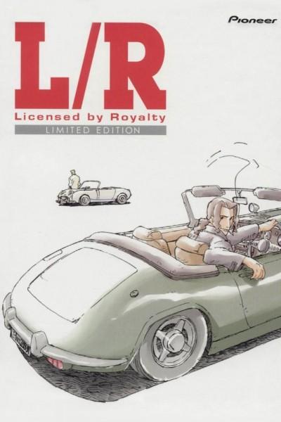 Caratula, cartel, poster o portada de L/R: Licensed by Royalty