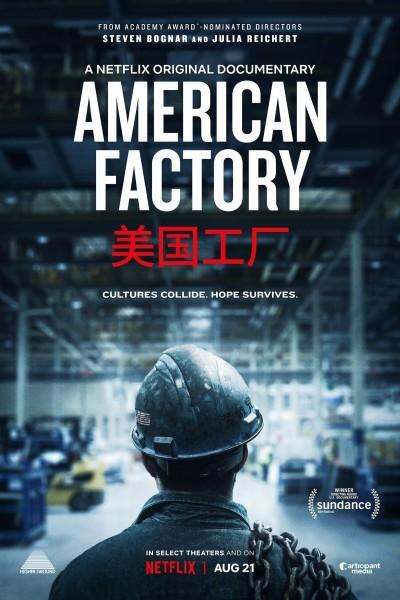 Caratula, cartel, poster o portada de American Factory