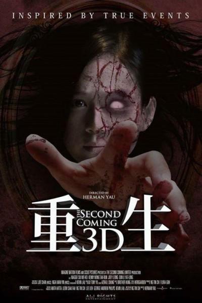 Caratula, cartel, poster o portada de The Second Coming