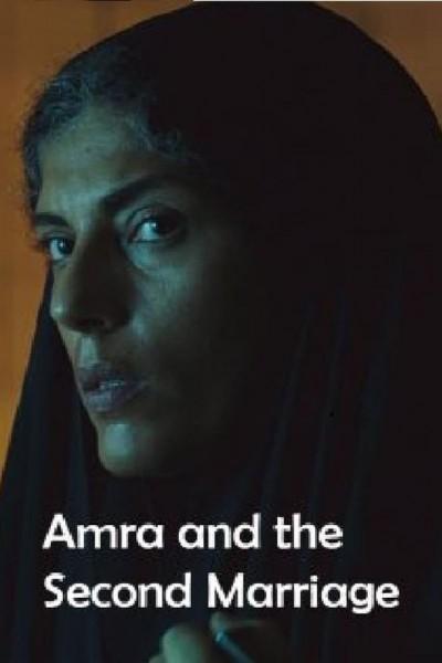 Caratula, cartel, poster o portada de Amra and the Second Marriage