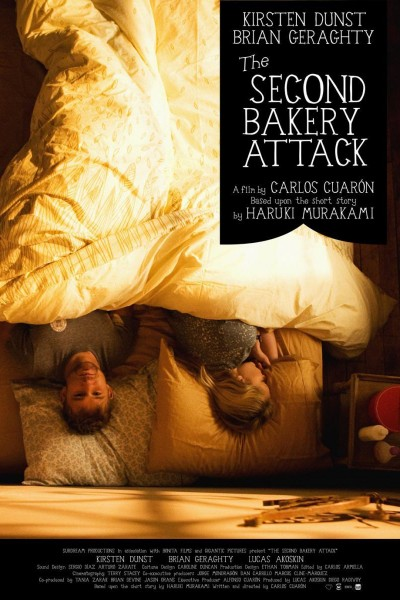 Caratula, cartel, poster o portada de The Second Bakery Attack