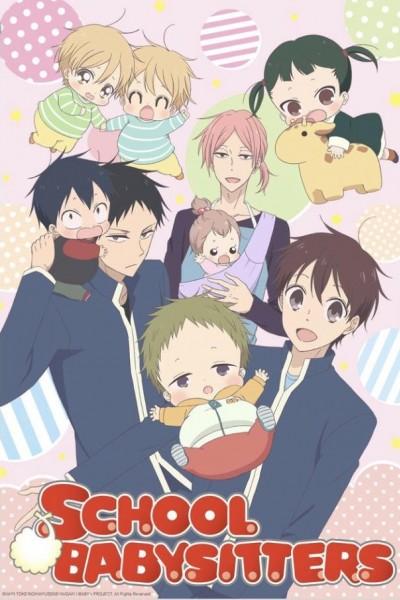 Caratula, cartel, poster o portada de Gakuen Babysitters