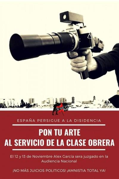 Caratula, cartel, poster o portada de Resistencia Films, dando voz a los sin voz