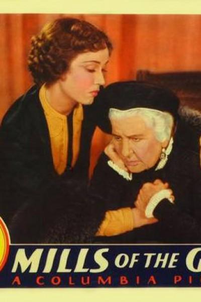 Caratula, cartel, poster o portada de Cuando una mujer quiere