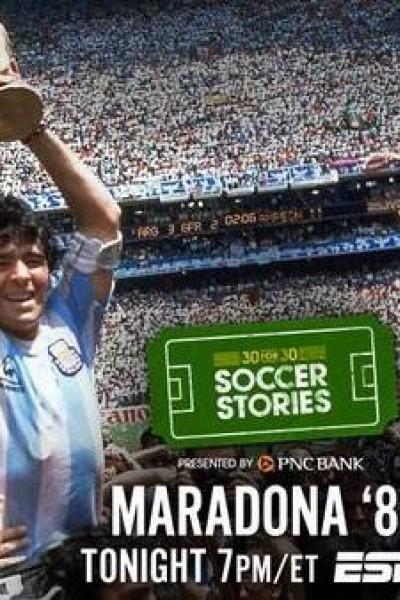Caratula, cartel, poster o portada de Maradona \'86