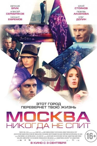 Caratula, cartel, poster o portada de Moscow Never Sleeps