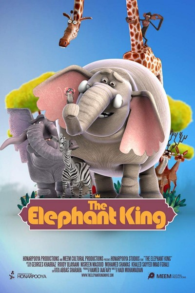 Caratula, cartel, poster o portada de The Elephant King