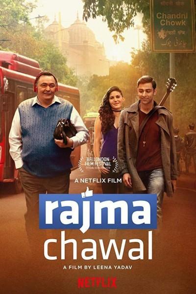 Caratula, cartel, poster o portada de Rajma Chawal: Un padre actualizado