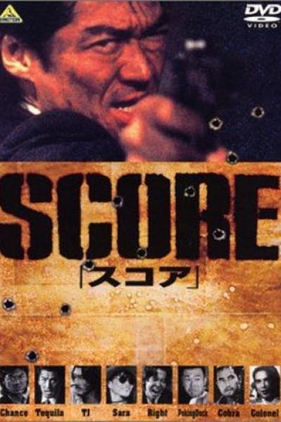 Caratula, cartel, poster o portada de Score (Violencia callejera)