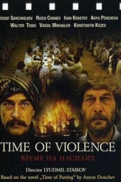Caratula, cartel, poster o portada de Tiempo de violencia