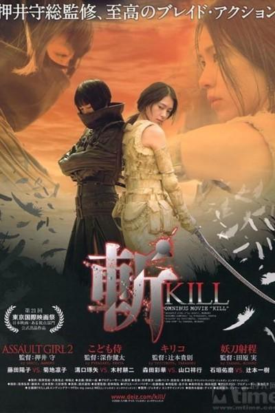 Caratula, cartel, poster o portada de Rebellion: The Killing Isle