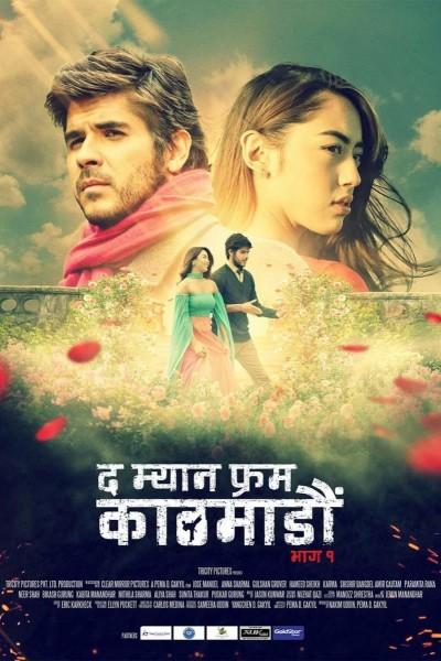 Caratula, cartel, poster o portada de The Man from Kathmandu Vol. 1