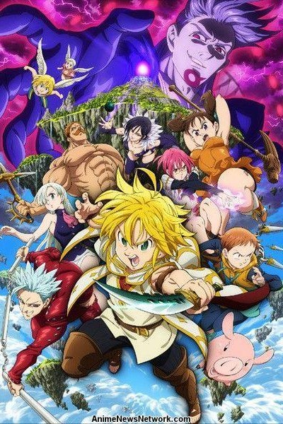 Caratula, cartel, poster o portada de The Seven Deadly Sins the Movie: Prisoners of the Sky