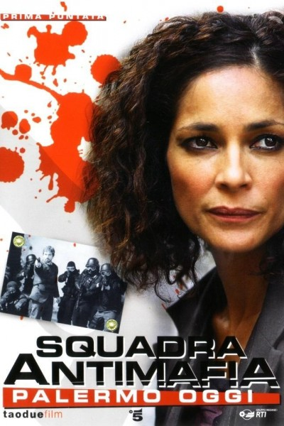 Caratula, cartel, poster o portada de Squadra antimafia - Palermo oggi