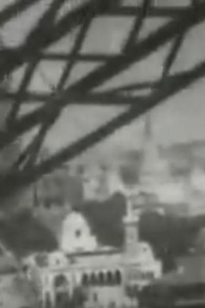 Caratula, cartel, poster o portada de Scene from the Elevator Ascending Eiffel Tower