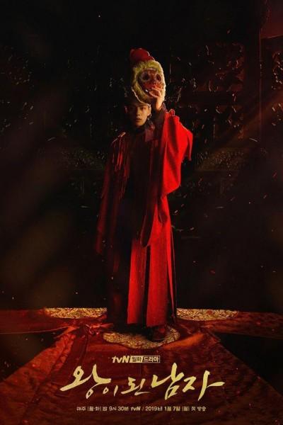 Caratula, cartel, poster o portada de The Crowned Clown