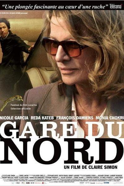 Caratula, cartel, poster o portada de Gare du Nord