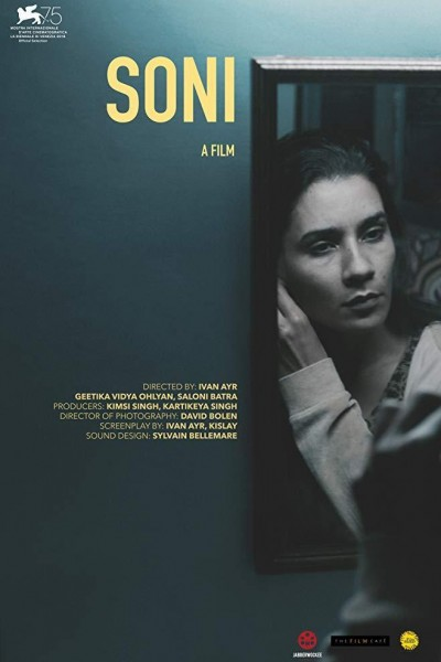 Caratula, cartel, poster o portada de Soni