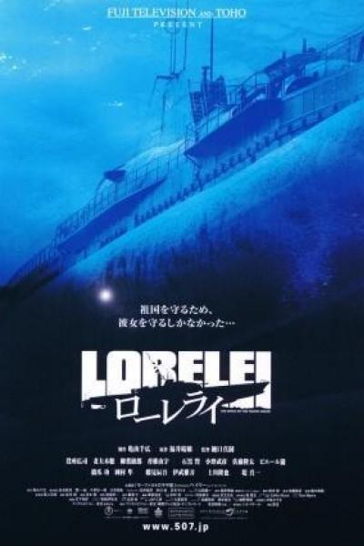 Caratula, cartel, poster o portada de Lorelei: The Witch of the Pacific Ocean