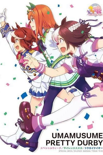 Caratula, cartel, poster o portada de Uma Musume: Pretty Derby