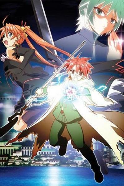 Caratula, cartel, poster o portada de Mahou Sensei Negima!: Mou Hitotsu no Sekai