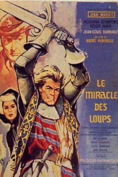 Caratula, cartel, poster o portada de El milagro de los lobos
