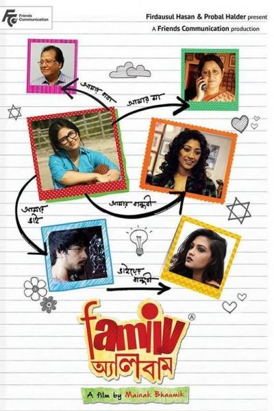 Caratula, cartel, poster o portada de Family Album