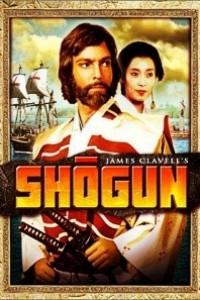 Caratula, cartel, poster o portada de Shogun