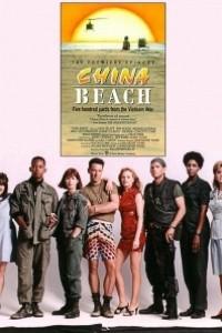 Caratula, cartel, poster o portada de Playa de China