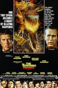 Caratula, cartel, poster o portada de El coloso en llamas